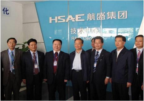 hangsheng-management